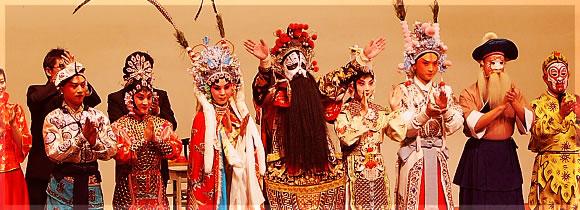 孔子学院は、言語や文化はもとより、中国に関するあらゆる興味や関心にもっとも効果的にお応えできる教育機関です。
