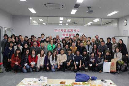 2011tanki_koryu01.jpg