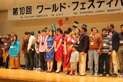 12ishikari00.jpg