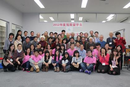 2012tanki_koryu001.jpg