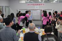 2012tanki_koryu006.jpg