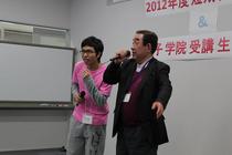 2012tanki_koryu011.jpg