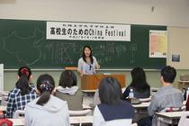2015koko_chinaF02.jpg