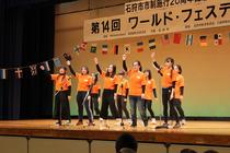 2016ishikariWF05.jpg