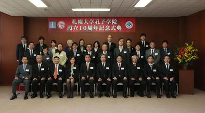10shunen_shikiten00.jpg