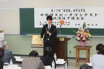 n17kango_dai_10.jpg