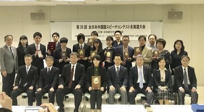 2018nicchu_doyosen_02.jpg