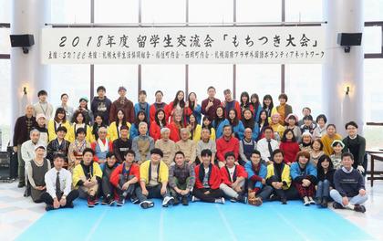 2018mochi_00.jpg