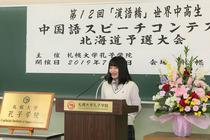no.12kanngohashi_koko_11.jpg