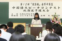 no.12kanngohashi_koko_12.jpg