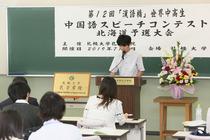 no.12kanngohashi_koko_22.jpg