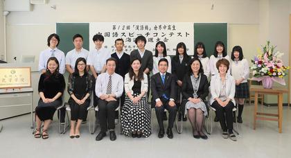 no.12kanngohashi_koko_99.jpg