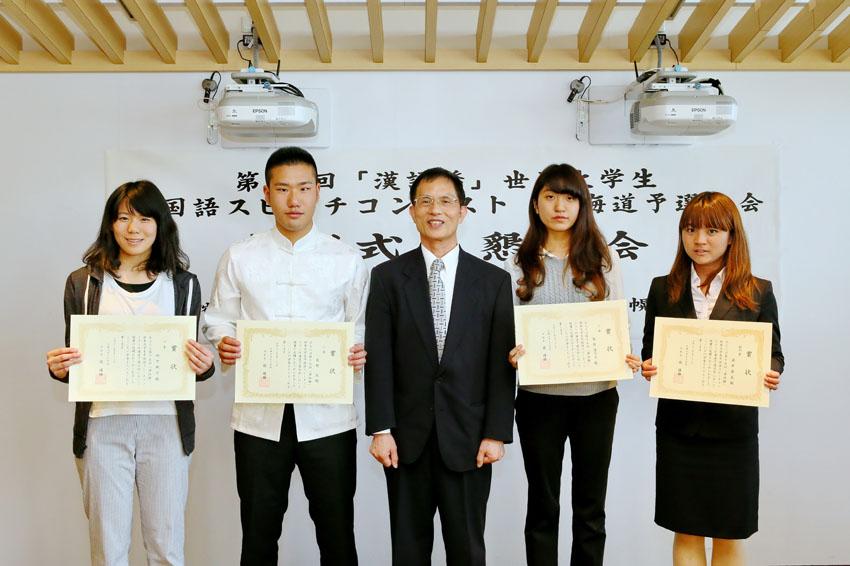 http://www.sapporo-koshi.jp/topics/up_images/2016kango_dai_all.jpg