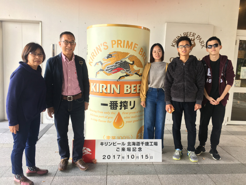 http://www.sapporo-koshi.jp/topics/up_images/2017higaeri04.jpg