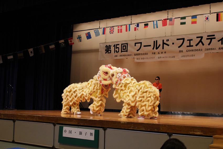 http://www.sapporo-koshi.jp/topics/up_images/2017ishikariWF01.jpg