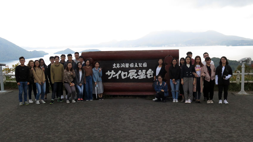 http://www.sapporo-koshi.jp/topics/up_images/2017tanki_toya06.jpg
