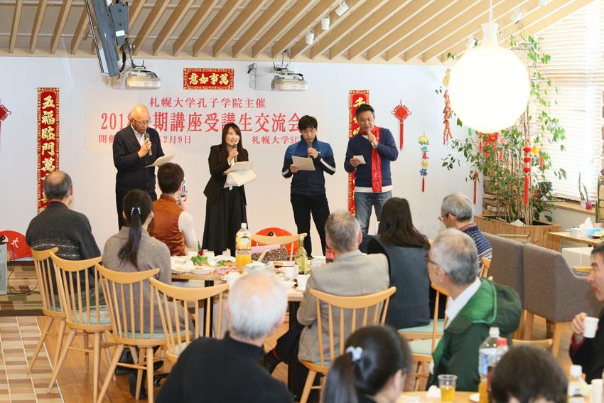 http://www.sapporo-koshi.jp/topics/up_images/2018aki_koryukai05.jpg