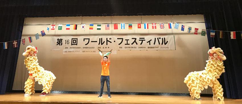 http://www.sapporo-koshi.jp/topics/up_images/2018ishikariWF00.jpg