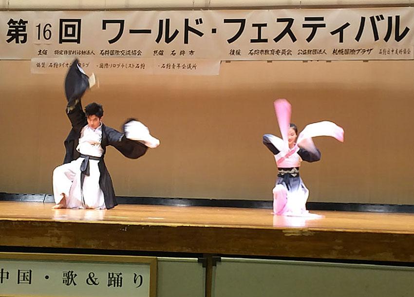 http://www.sapporo-koshi.jp/topics/up_images/2018ishikariWF02.jpg