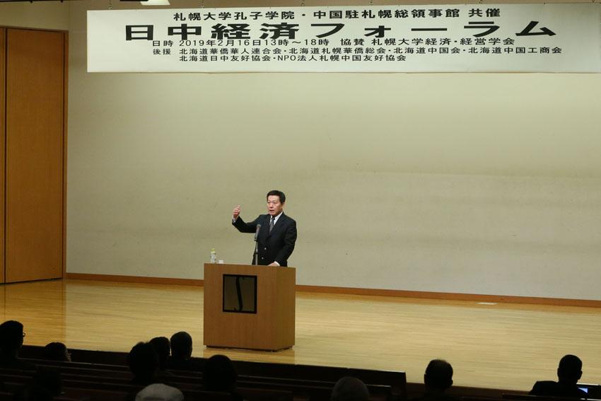 http://www.sapporo-koshi.jp/topics/up_images/2018keizai_forum00.jpg