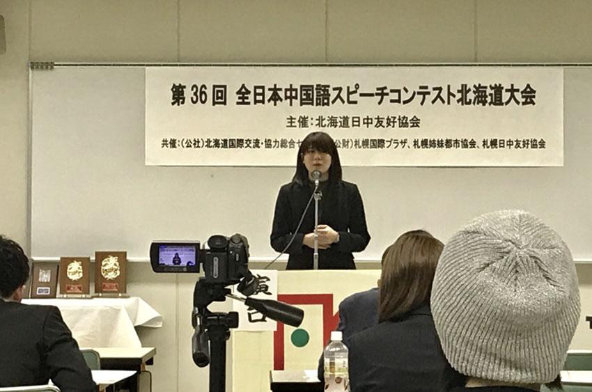 http://www.sapporo-koshi.jp/topics/up_images/2018nicchu_doyosen_tanaka.jpg