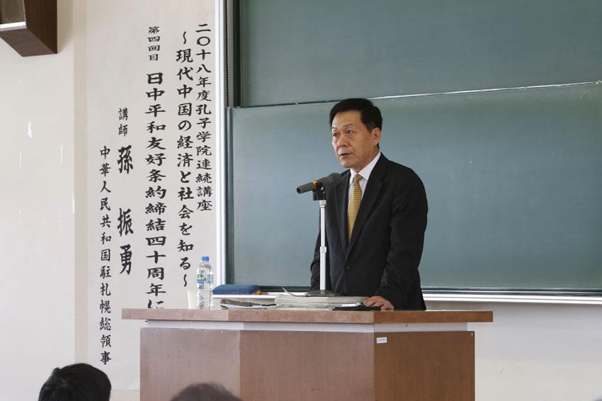 http://www.sapporo-koshi.jp/topics/up_images/2018renzoku_no4_sun1.jpg