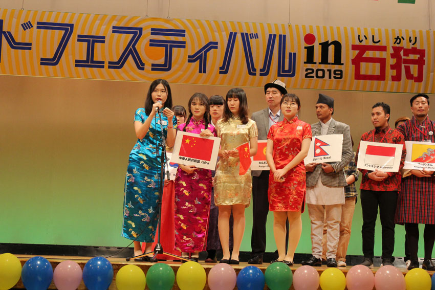 http://www.sapporo-koshi.jp/topics/up_images/2019ishikari02.jpg