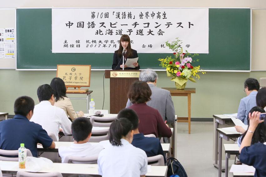 http://www.sapporo-koshi.jp/topics/up_images/No10kango_koko_11.jpg