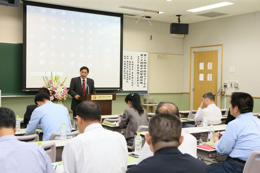 http://www.sapporo-koshi.jp/topics/up_images/No14keieiforum03.jpg