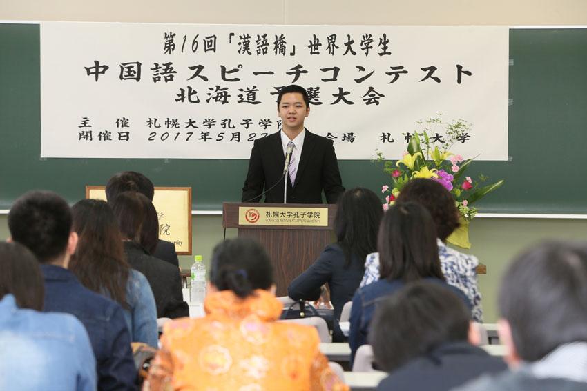 http://www.sapporo-koshi.jp/topics/up_images/n16kango.dai.01.jpg