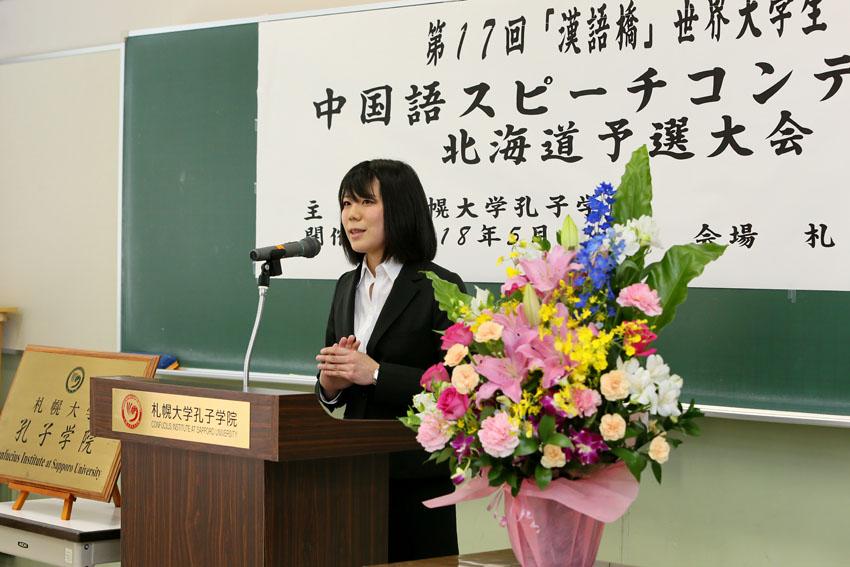 http://www.sapporo-koshi.jp/topics/up_images/n17kango_dai_001.jpg