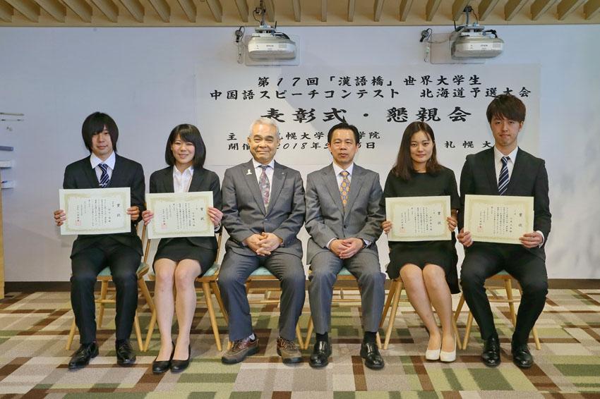 http://www.sapporo-koshi.jp/topics/up_images/n17kango_dai_02.jpg