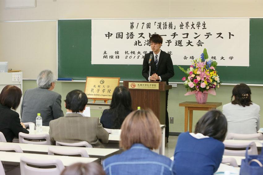 http://www.sapporo-koshi.jp/topics/up_images/n17kango_dai_04.jpg