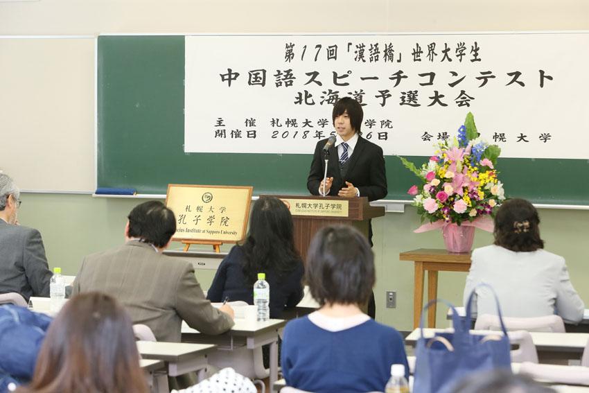http://www.sapporo-koshi.jp/topics/up_images/n17kango_dai_06.jpg