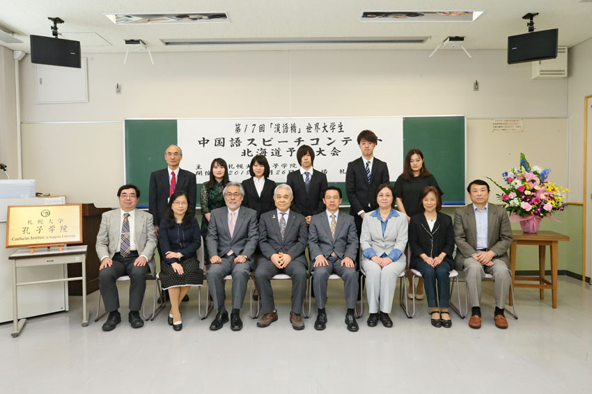 http://www.sapporo-koshi.jp/topics/up_images/n17kango_dai_09.jpg